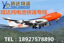 TNT专线-广州上海北京快递纯电池/锂电池/干电池到澳大利亚快递
