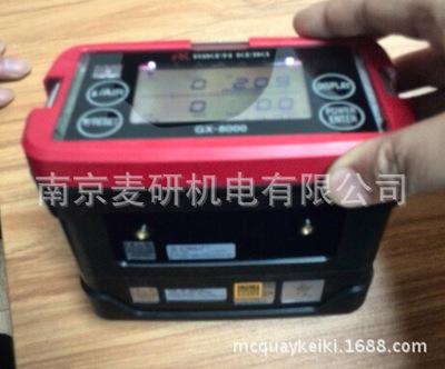 GX-8000四种气体同时检测.内置泵吸式检测原理.日本理研 CCS认证