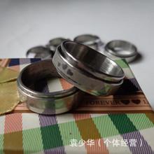 鈦鋼戒指復古簡約雙層旋轉戒指指環男女轉運戒 指款式隨機發貨