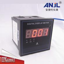 安捷伦 厂家直销 6L2型80*80  可与指针表互换 数显交流电流表