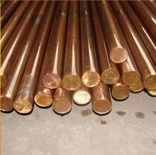 铍铜棒的用途、6.0mm铍铜棒规格的材料、铍铜棒、青铜棒