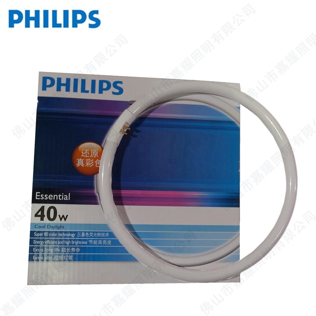 PH TL5C 40W环形管(细)