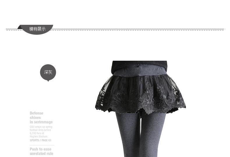 H789 欧根纱裙裤 (14)
