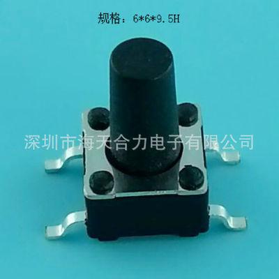 热销TS-1102P环保耐高温6*6*9.5H贴片轻触开关 质量稳定轻触开关
