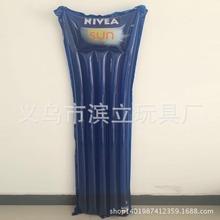 厂家直销专业定做透明蓝色PVC充气浮排水上玩具充气床环保材质