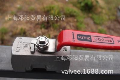 大量现货供应KITZ不锈钢丝扣球阀厂家价格代理