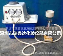 1000ml实验室真空泵抽滤装置 循环水真空泵抽滤装置 过滤 用
