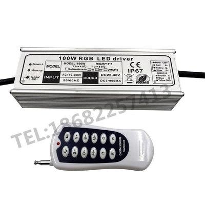 高压输入90W10串9并rgb恒流电源 内控电源  900ma恒流电源