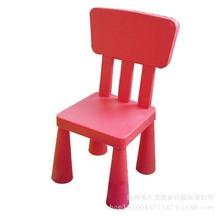 加厚学习桌椅儿童椅子靠背椅幼儿园椅子 婴幼儿教具儿童塑料椅