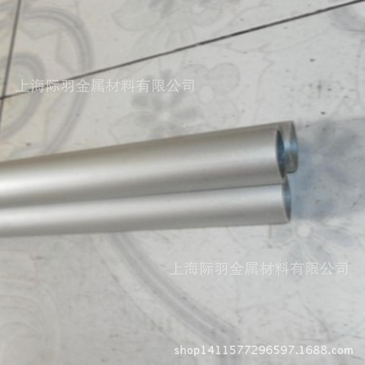 6061铝合金管 无缝铝管 6063铝管 精密毛细铝管 薄厚壁氧化铝管