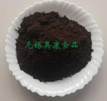 西非碱化可可黑粉DIY巧克力奥利奥西点等烘培食品原料900克