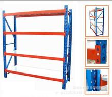 廠家銷售簡易組裝貨架,多用中型貨架,云浮貨架。