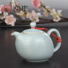逸集手工陶瓷龙泉青瓷茶壶创意泡茶壶茶道功夫茶具西施壶特价