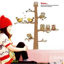 卡通猫头鹰墙贴大树幼儿园客厅卧?#21494;?#31461;房背景墙家装饰ABC1008