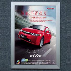 前開啓式鋁合金相框廣告鏡框畫框A4 A3创意海报展示框架定做