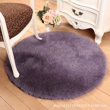 廠家批發加厚絲毛圓形地毯客廳臥室茶幾吊籃地墊電腦椅地毯