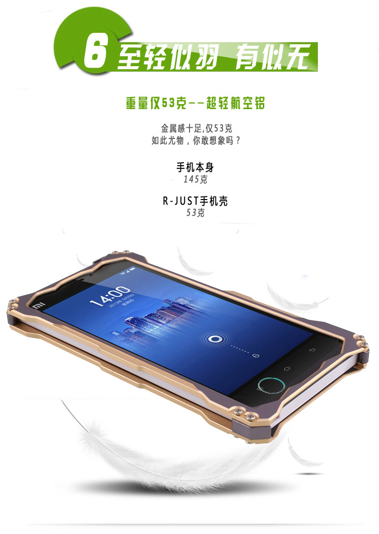 R-Just Gundam Aerospace Aluminum Contrast Color Shockproof Metal Shell Outdoor Protection Case for Xiaomi Mi 3