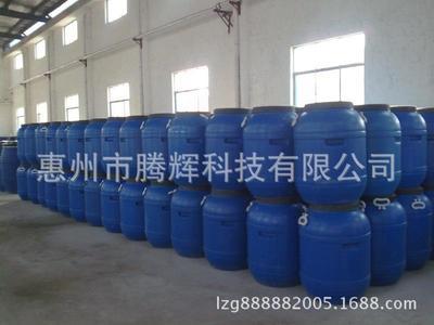 厂家直销3952R油性溶剂导电漆树脂 导电树脂 五金导电漆树脂