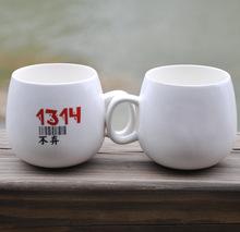 情侣杯 一生一世我爱你情侣杯 1314520陶瓷情侣杯 库存批发情侣杯