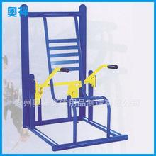 生产销售 室外户外健身路径器材 下压训练器 AX-2094