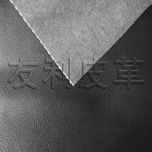 供应各类 超纤皮革面料  绒面超纤  鞋革超纤  汽车皮革超纤