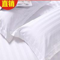 Гостиничное белье, гостиничное постельное белье, 100% хлопок, полиэстер, белая атласная полоса, наволочка, отдельный продукт, оптовая торговля на заводе