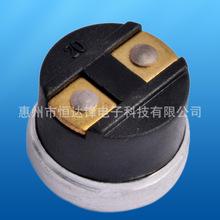 订制KSD301热水袋温控器热水袋温控开关4.3mm端子温度开关