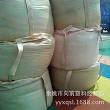 视力保健用品B71D-714