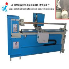 供应切捆条机 服装切捆条机 包边条切捆条机 自动磨刀切捆条机