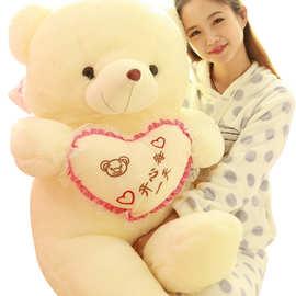 抱心熊 开心每一天泰迪熊 毛绒玩具代销 玩具代理玩具加盟 工厂