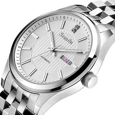 绅度SD7010G男士手表 不锈钢全自动机械腕表 蓝宝石休闲防水男款