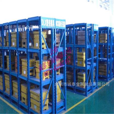慈溪模具貨架廠家直銷 抽屜式重量型模具放貨架,嘉興 紹興 上虞