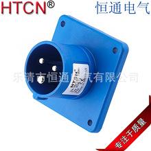 厂家热销 器具工业插头 32A IP44 暗装航空插头 一个代发支持混批