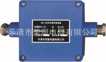 矿用本安接线盒分线盒JHH-2电缆接线盒线路板二通