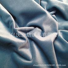 意大利绒118个颜色 现货供应 厂家直销 超柔绒布