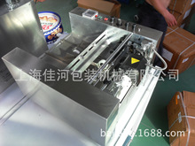 上海印字机厂家  钢印 印字 快速纸盒印码机、标签 纸盒印字机