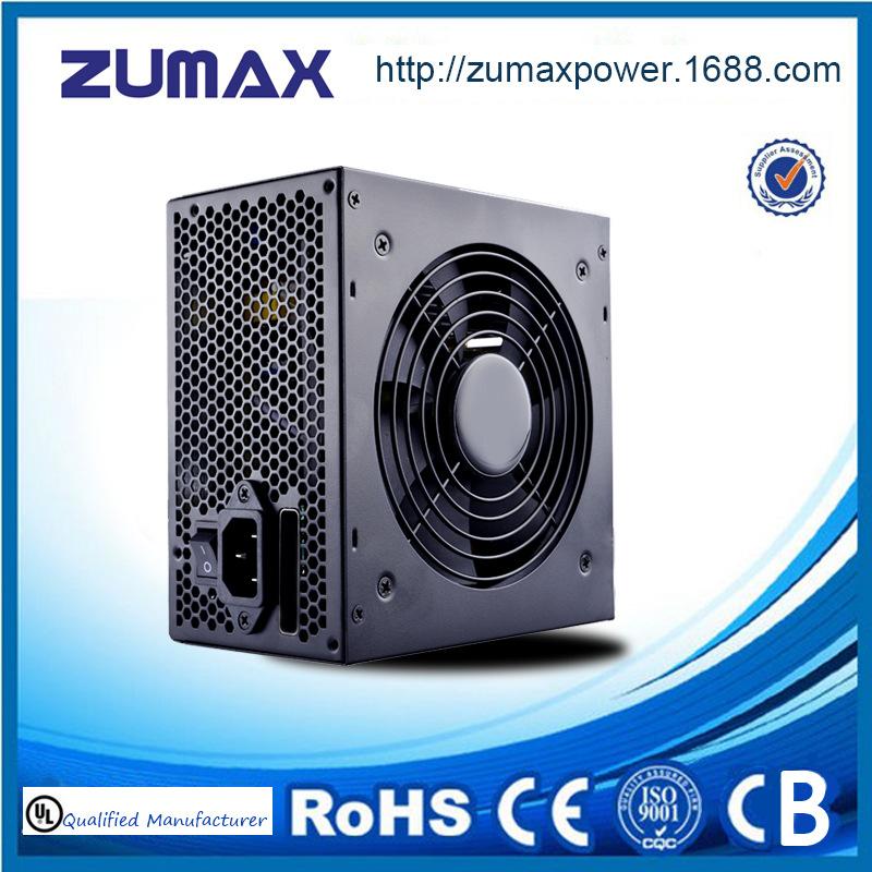 路玛仕0100-250W 大机箱静音电源 高效率PC电源厂家12V电源白牌