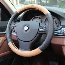處理名牌蒙娜麗莎牛皮方向盤套 汽車頭層真皮拼色歐式休閑車把套