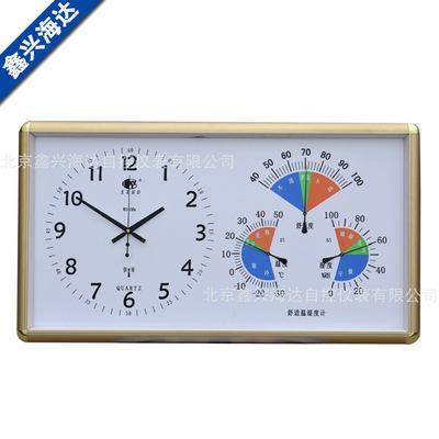 【企业集采】电波石英钟、石英钟、鑫兴海达石英钟、温湿度电波钟