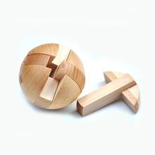 木制益智玩具 成人益智 孔明鎖 魯班鎖 圓球鎖 中號6×6