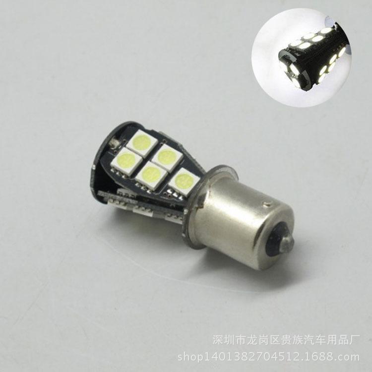 汽车LED灯 黑锋系列 解码5050 18灯 倒车灯转向灯 解码黑锋18LED