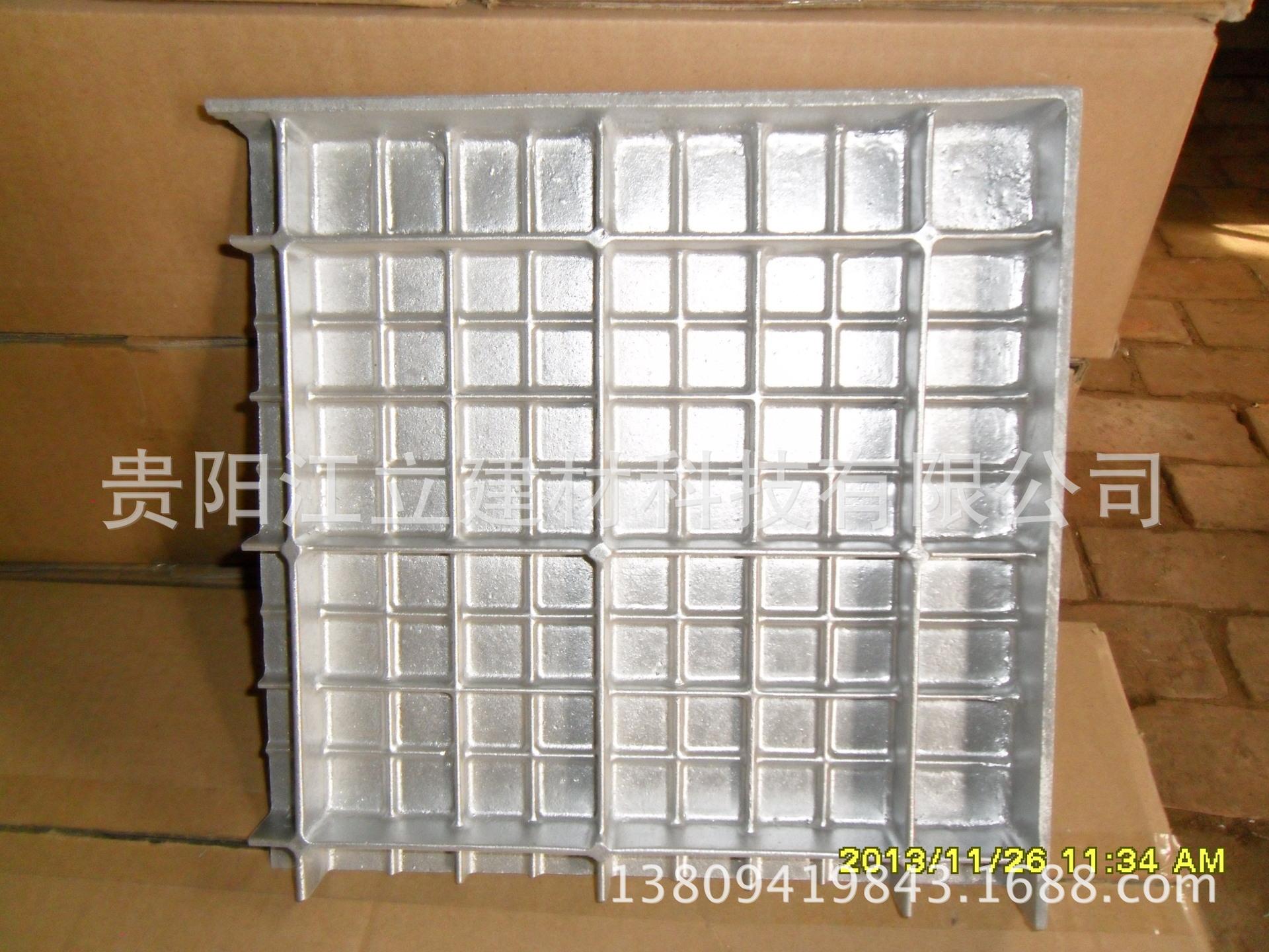 全铝切割SDC11362