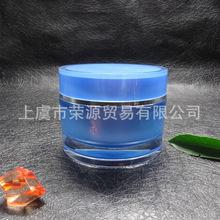30G磨砂玻璃化妆品瓶 蓝色霜膏分装盒 乳软膏体包装瓶 厂家直销