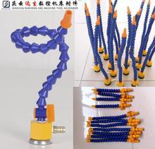 机床塑料冷却管,万向油管 2分 3分4分,500 600 700