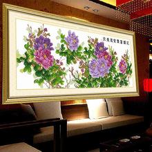 精准印花品牌十字绣最新款客厅牡丹大画-花开富贵-紫气东来
