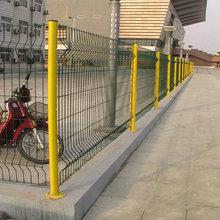 专业供应小区框架护栏网 体育场围栏 双边丝车间隔离网护栏网