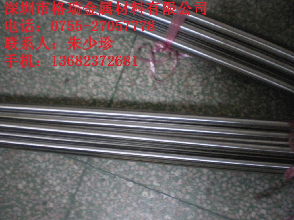 Ø5.0mm Ø6.0mm不锈钢圆棒批发 316不锈钢棒生产厂家