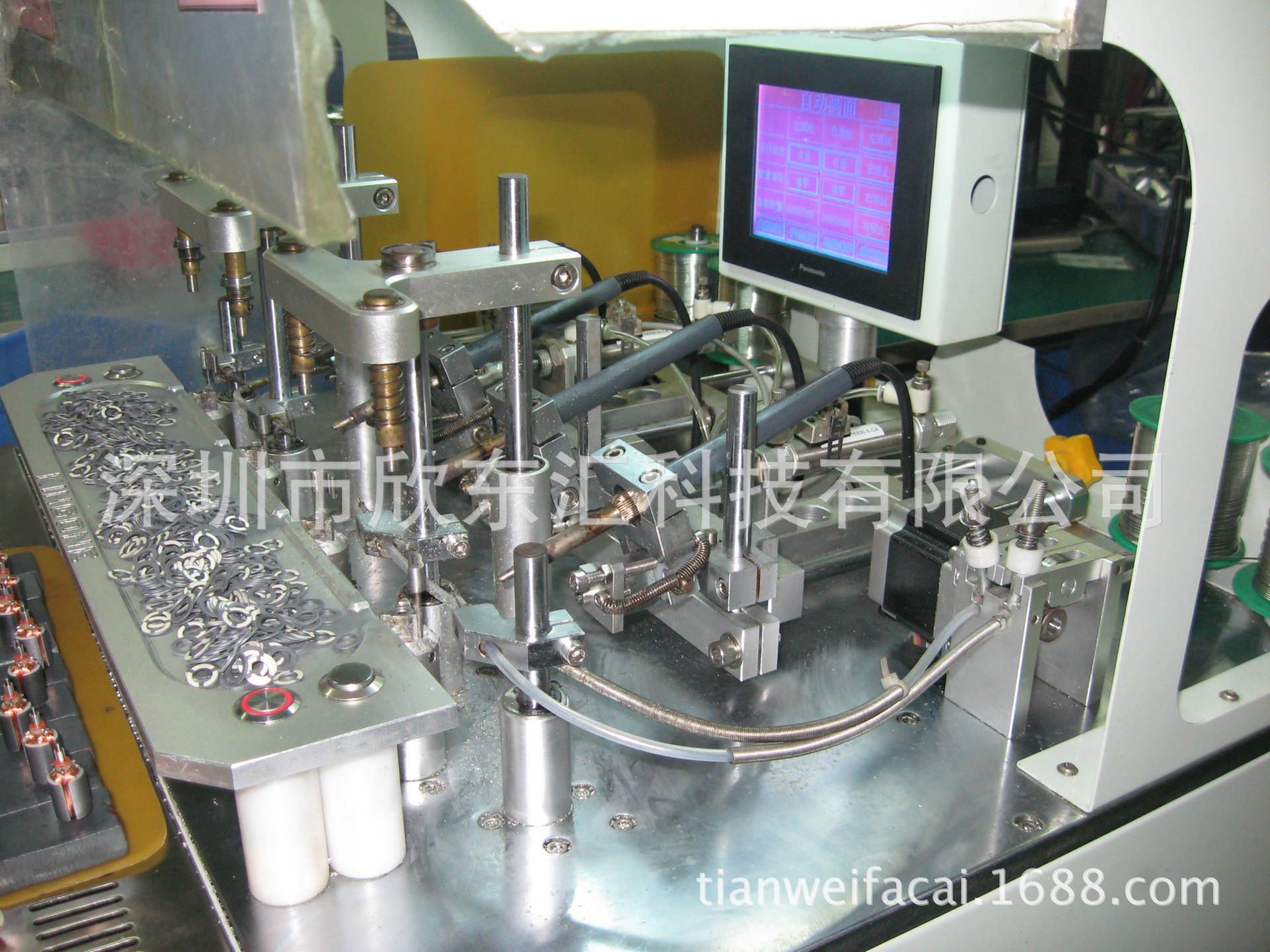Automatic spot welding machine