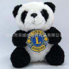 品牌宣传logo熊猫毛绒玩具 竹子熊猫公仔促销 坐姿熊猫厂家定制