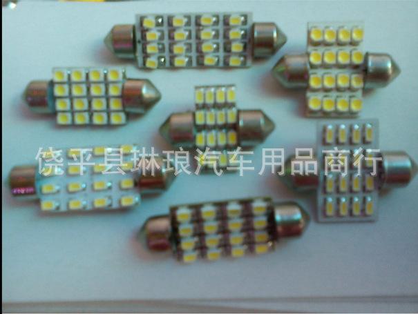批发 双尖-31 36 39 41mm-3528 16SMD汽车牌照灯 LED车顶阅读灯